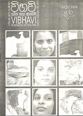 VAFA Visual Arts Bulletin