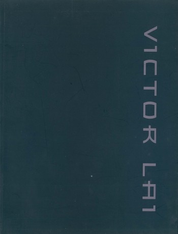 Victor Lai_Cover