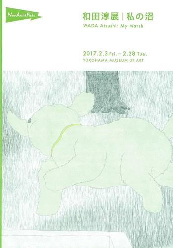 WADA Atsushi My Marsh_Cover