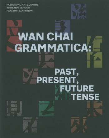 Wan Chai Grammatica Past, Present, Future Tense_Cover