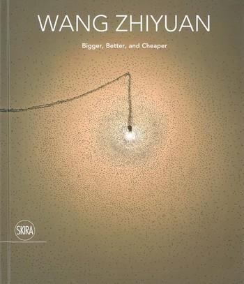 Wang_Zhiyuan