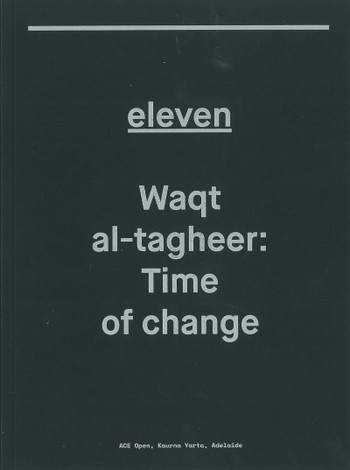 Waqt a1-tagheer: Time of Change