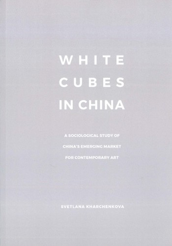 White Cubes in China