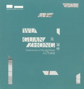 Wu Guan Zhong Expressions of Pen & Palette_Cover