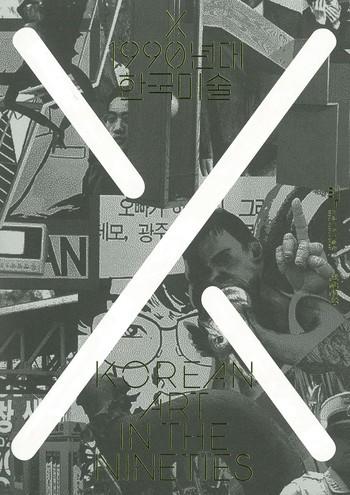 X Korean Art in the Nineties_cover