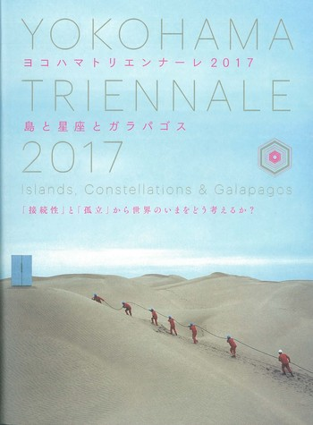 Yokohama Triennale 2017 Islands, Constellations & Galapagos_Cover