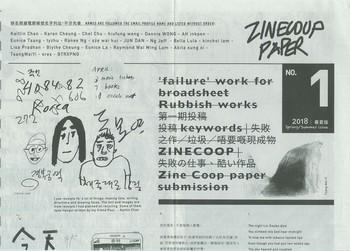 ZINECOOP Paper_Cover