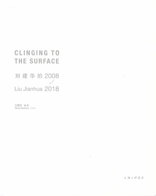 Clinging to the Surface: Liu Jianhua 2008–2018