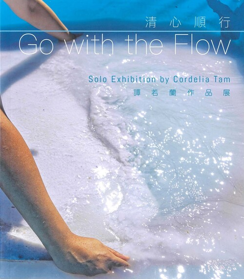 Go with the Flow: Solo Exhibition by Cordelia Tam