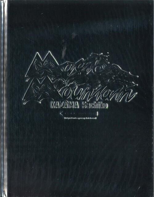 Magic Mountain: Kazama Sachiko