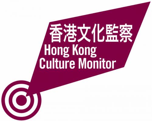 Hong Kong Culture Monitor_Logo