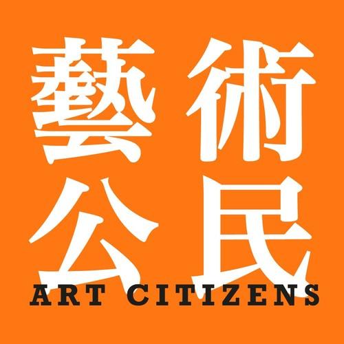 Art Citizens Logo