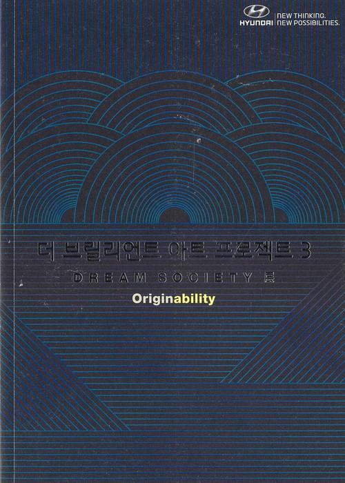 The Brilliant Art Project 3—Dream Society: Originability