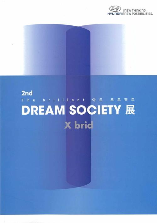 2nd The Brilliant Art Project—Dream Society: X brid