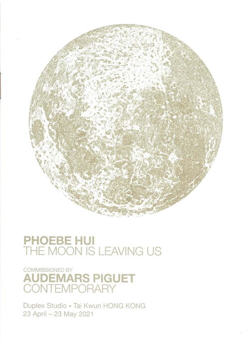 Phoebe Hui: The Moon is Leaving Us (with Exhibition Guide)