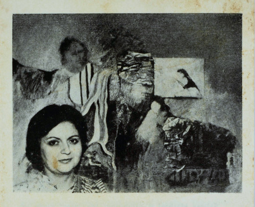 Cover Image of the Leaflet of An Exhibition of Paintings by Salima Hashmi
