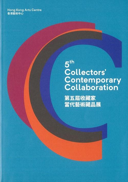 5th Collectors' Contemporary Collaboration_Cover