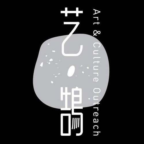 Art and Culture Outreach_Logo