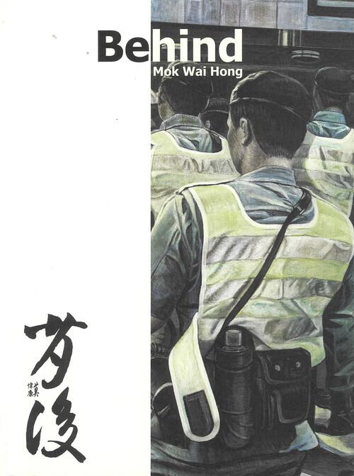 Mok Wai Hong: Behind