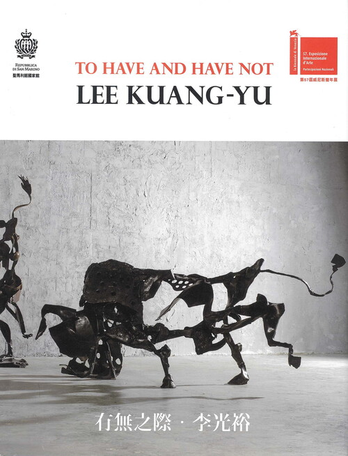 To Have and Have Not—Lee Kuang-yu