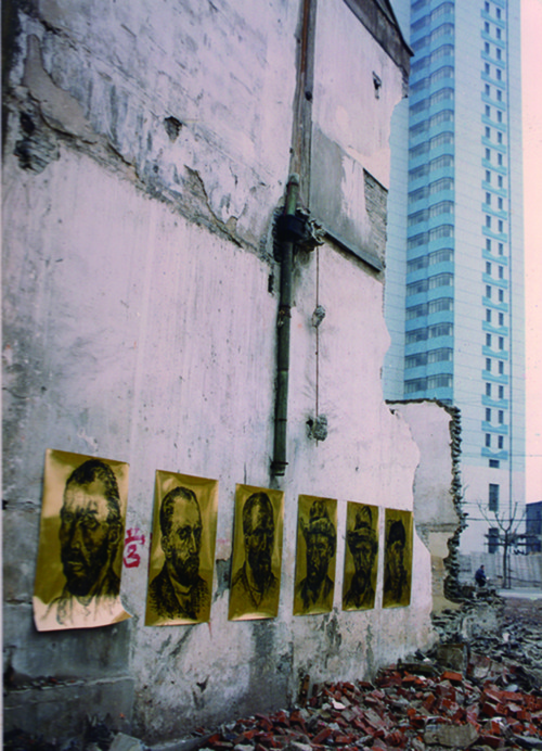 Hu Jianping Solo Exhibition - Ranks: Intervention at Gong Ping Rd