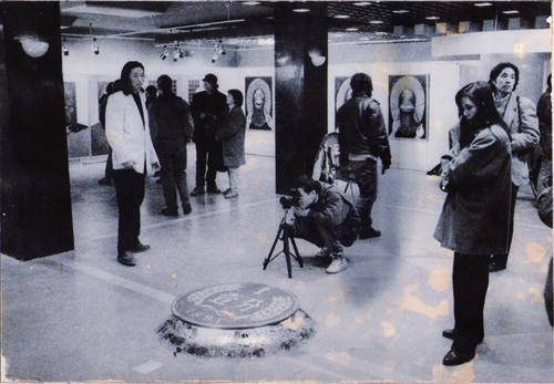 Ape Exhibition