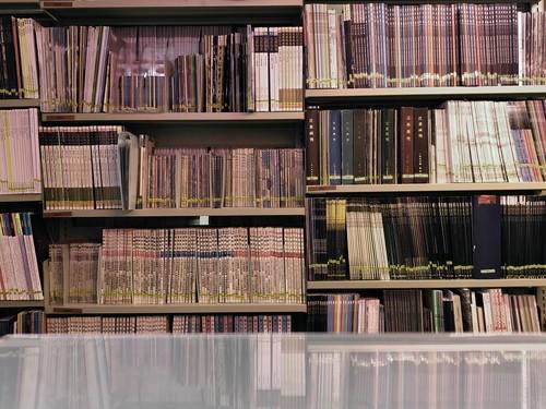 periodical