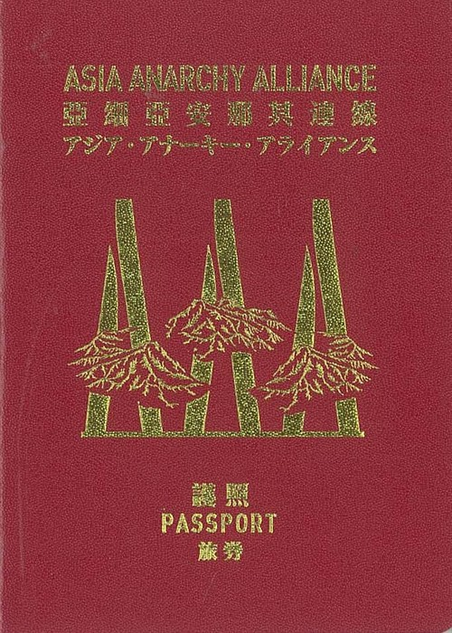 Asia Anarchy Alliance Passport_Cover