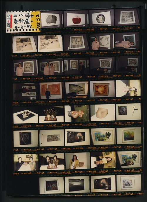 No. 032 8th March-Women Art Exhibition 8 March 1991
