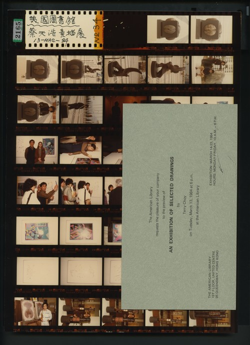 No. 034 The American Library Terry Choy's Exhibition 13 March 1984