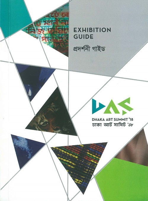 Dhaka Art Summit 18 Exhibition Guide_Cover