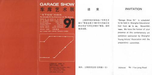Garage Show — Invitation