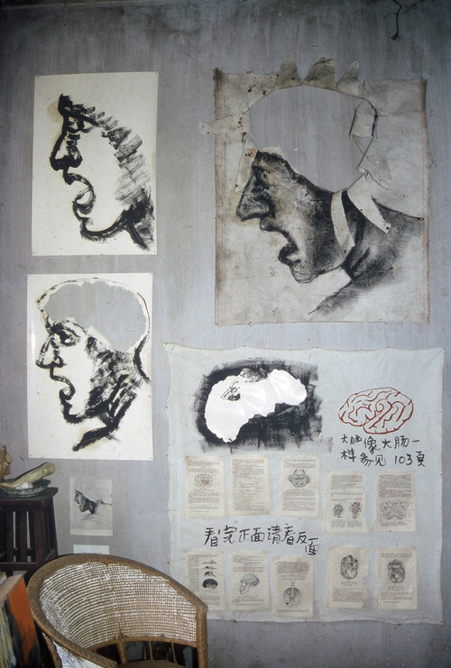 Huang Yongping's Studio and Works (Set of 10 Photographs)