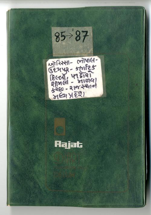 Diary of Jyoti Bhatt (1985–1988)