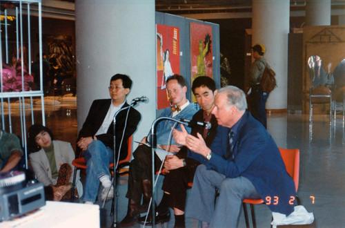 Forum at China's New Art, Post-1989 (Set of 6 Photographs)