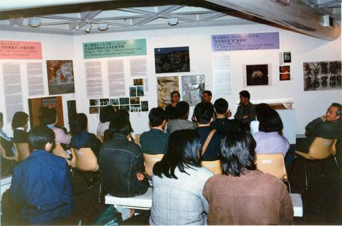 Forum at China's New Art, Post-1989 (Set of 4 Photographs)