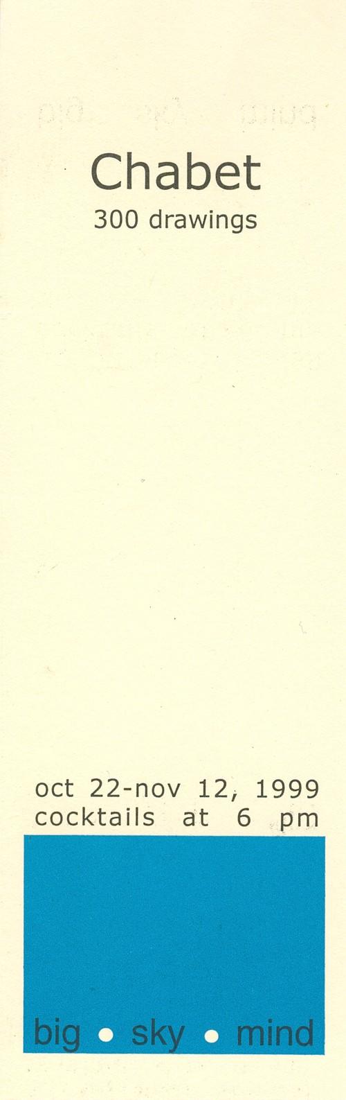 300 Drawings (Exhibition Invitation)
