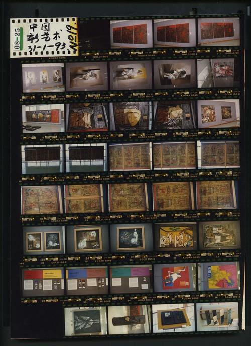 No. 019 China's New Art 31 January 1993