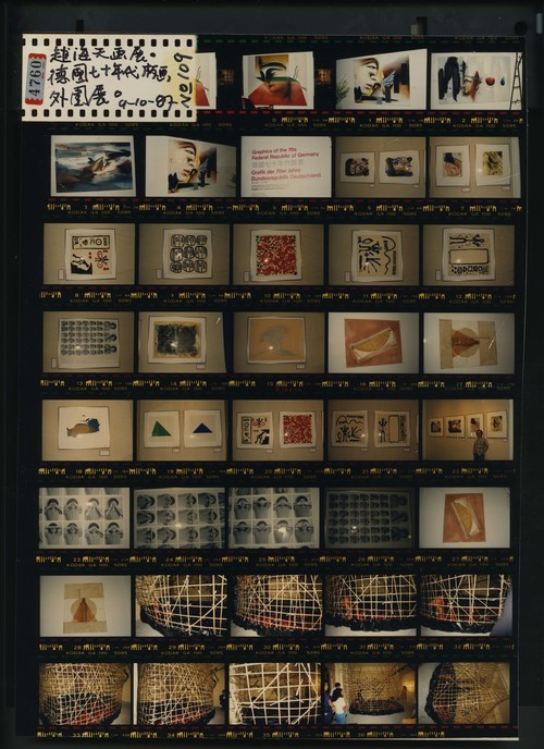 Contact Sheet of Photographs of Out of Context (1 of 2) and Other Exhibitions, 9 October 1987