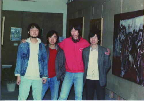 He Yang, Gong Jianqing, Xu Yong, and Wang Xiaojun at 'Today Art Exhibition'