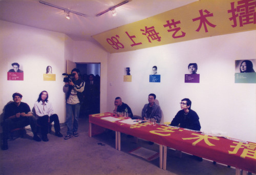 Shanghai Art Competition '98 (Exhibition View)