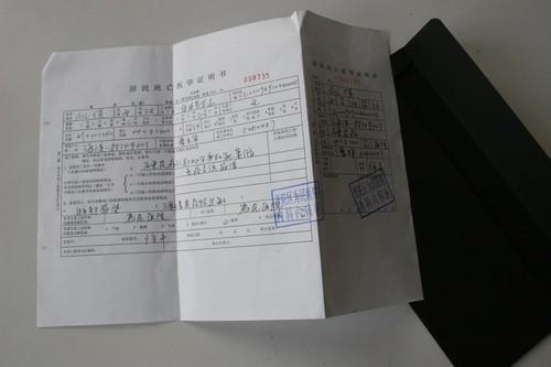 congyang\20160214_145130_0.JPG