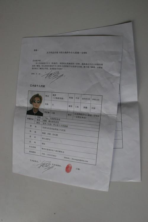 congyang\20160215_111614_0.JPG