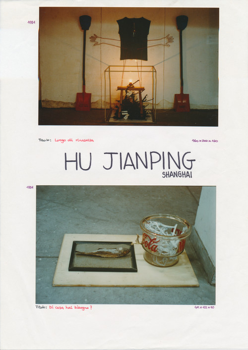 Artworks by Hu Jianping, with Hand-written Caption