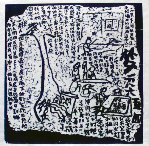 Image: Chen Haiyan,  <i>Dream, 4 May 1986 — In the Front Desk</i>, 1986, woodblock print, 60 x 60cm. Courtesy of the artist.