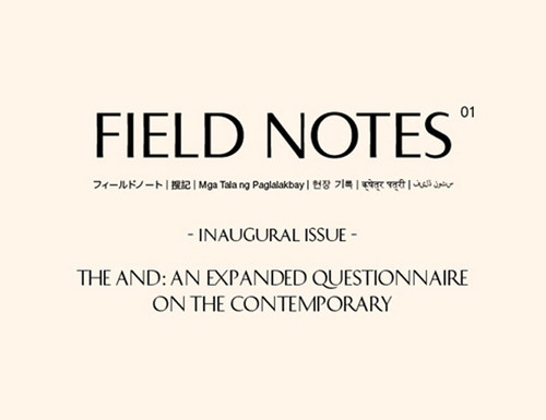 Image: Field Notes 01.