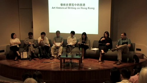HistoriCITY: Art Historical Writing in and on Hong Kong - Roundtable Symposium, 29 September 2007