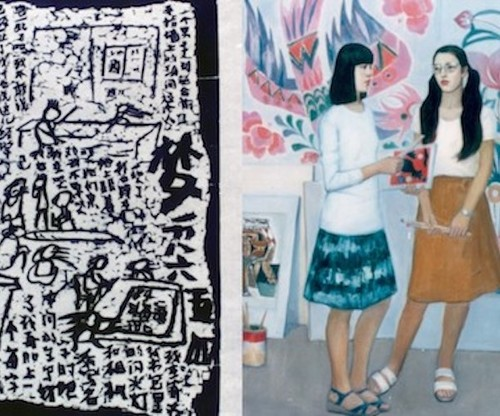 Chen Haiyan, Dream, 4 May 1986 — In the Front Desk, 1986 Leah Lihua Wang, Exchange, 1985_600x500