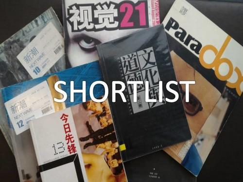 china-periodicals2.jpg