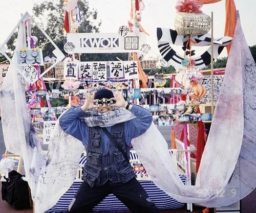 圖片:郭孟浩,《蛙夢裝置》(展覽現場), 1997年。 亞洲藝術文獻庫郭孟浩蛙王檔案。